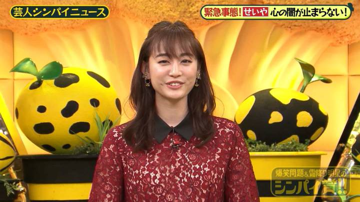 2020年11月22日新井恵理那の画像33枚目