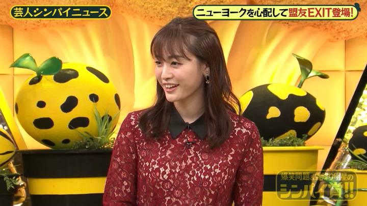 2020年11月22日新井恵理那の画像34枚目