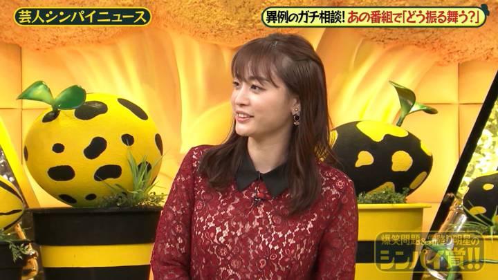 2020年11月22日新井恵理那の画像35枚目
