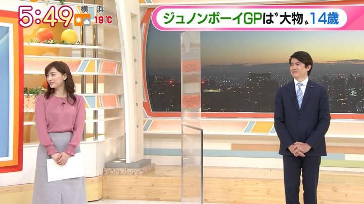 2020年11月23日新井恵理那の画像02枚目