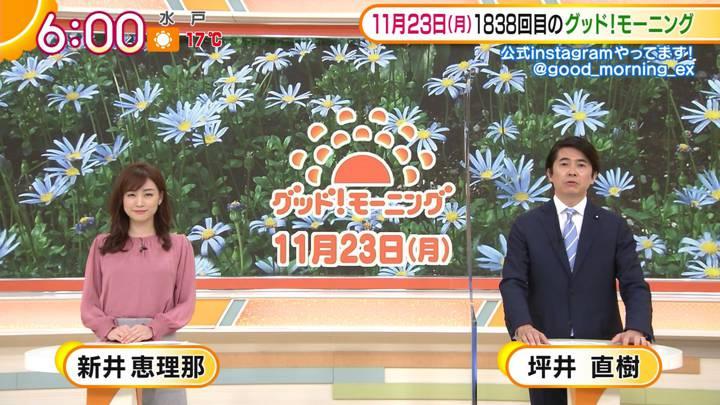 2020年11月23日新井恵理那の画像03枚目