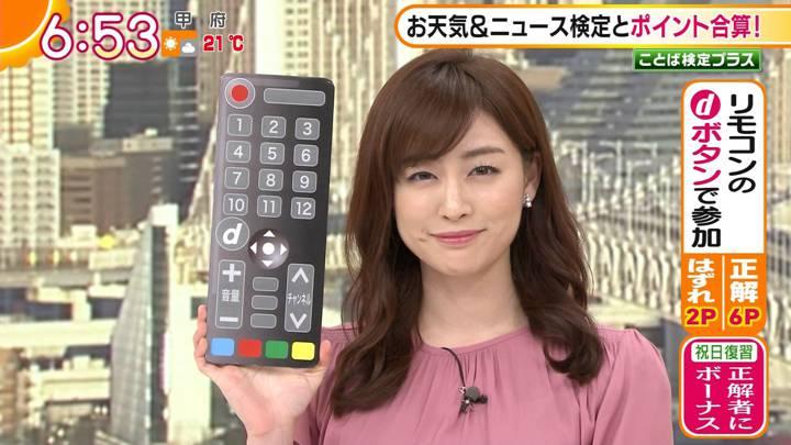 2020年11月23日新井恵理那の画像05枚目