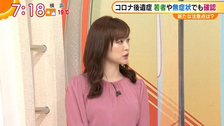 2020年11月23日新井恵理那の画像06枚目