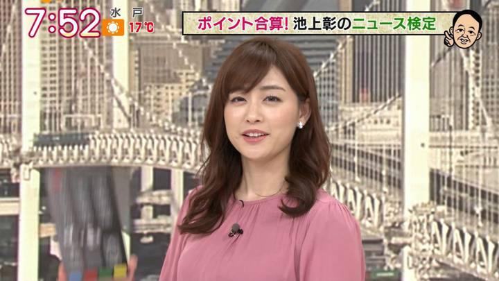 2020年11月23日新井恵理那の画像13枚目