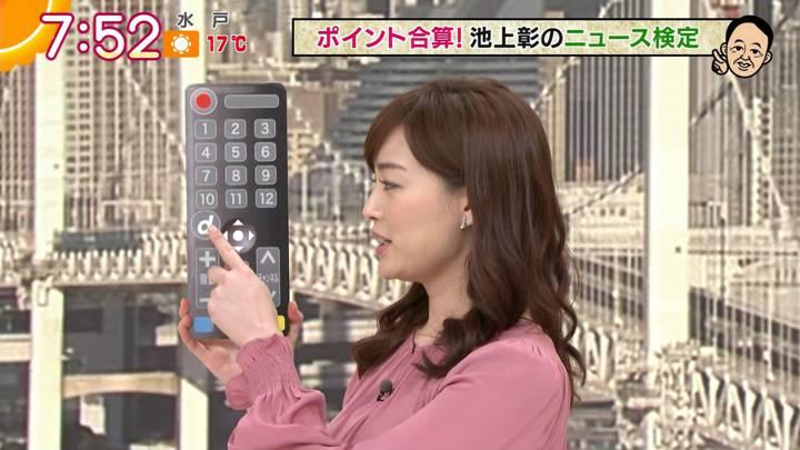 2020年11月23日新井恵理那の画像14枚目