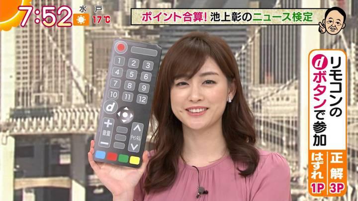2020年11月23日新井恵理那の画像15枚目