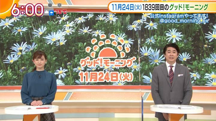 2020年11月24日新井恵理那の画像04枚目