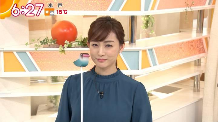 2020年11月24日新井恵理那の画像05枚目
