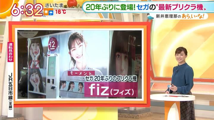 2020年11月24日新井恵理那の画像11枚目