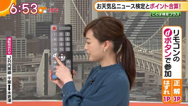 2020年11月24日新井恵理那の画像13枚目