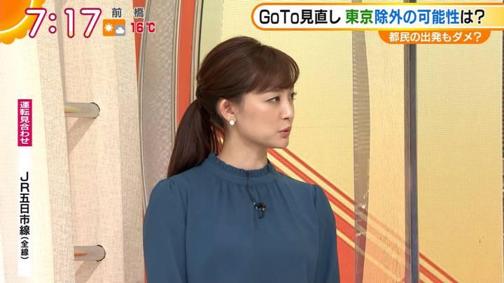 2020年11月24日新井恵理那の画像18枚目