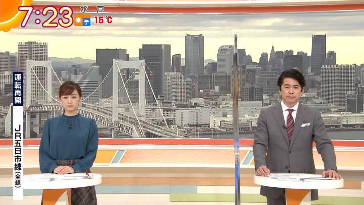 2020年11月24日新井恵理那の画像20枚目
