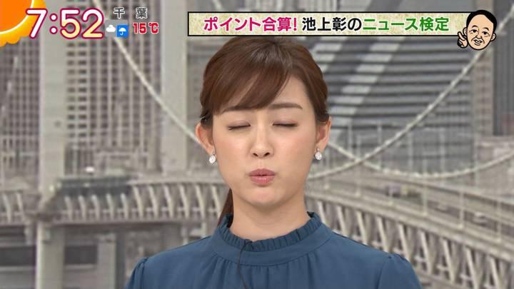 2020年11月24日新井恵理那の画像24枚目