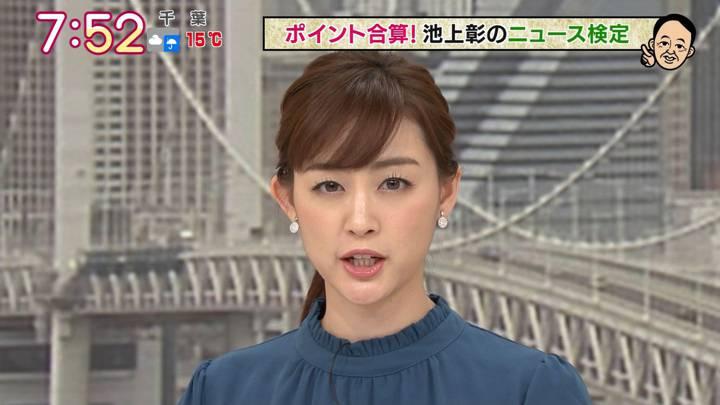 2020年11月24日新井恵理那の画像25枚目