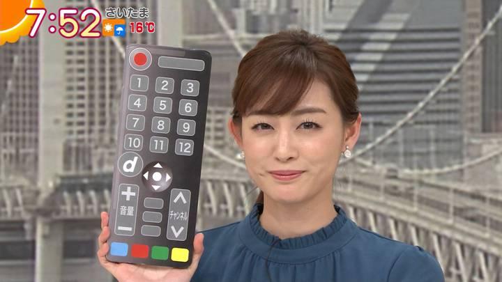 2020年11月24日新井恵理那の画像27枚目