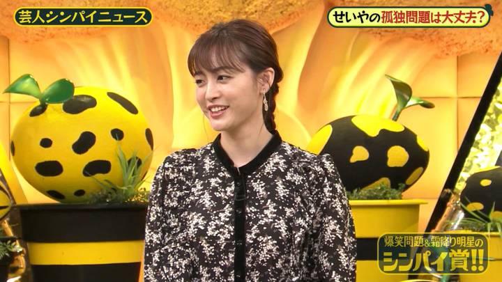 2020年11月29日新井恵理那の画像38枚目
