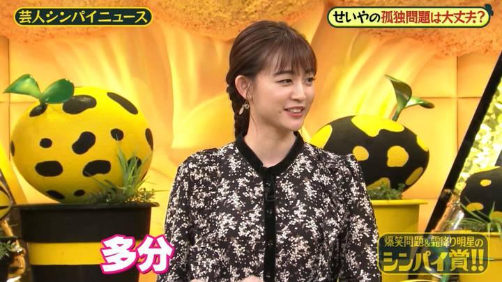 2020年11月29日新井恵理那の画像39枚目
