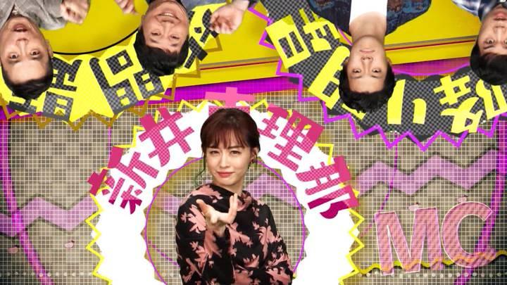 2020年11月29日新井恵理那の画像40枚目