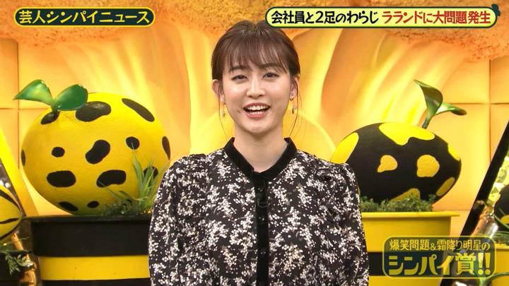 2020年11月29日新井恵理那の画像41枚目
