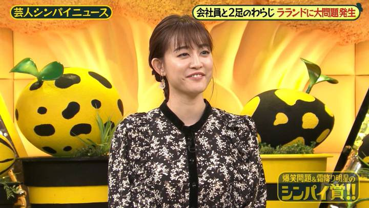 2020年11月29日新井恵理那の画像42枚目