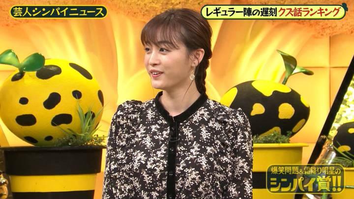 2020年11月29日新井恵理那の画像44枚目
