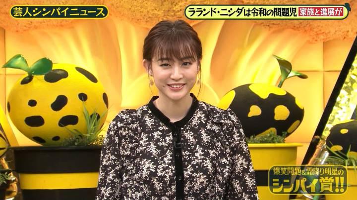 2020年11月29日新井恵理那の画像45枚目