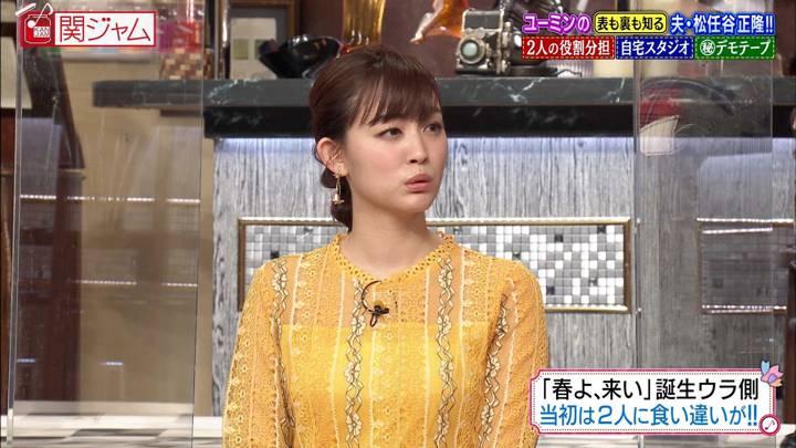 2020年11月29日新井恵理那の画像48枚目