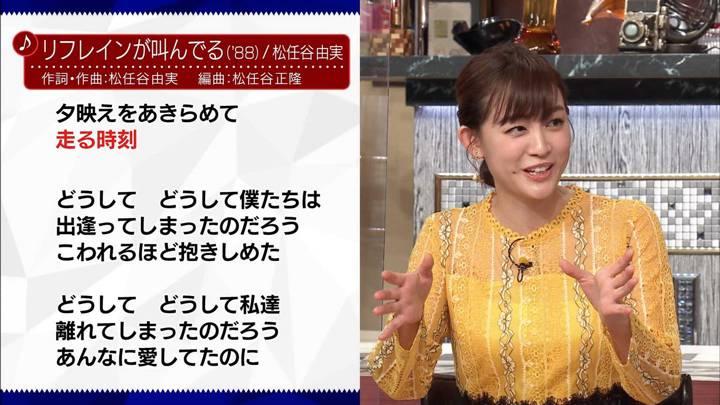 2020年11月29日新井恵理那の画像52枚目