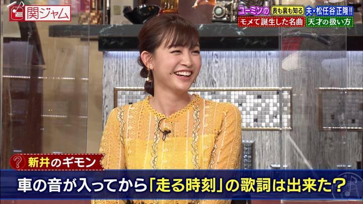 2020年11月29日新井恵理那の画像54枚目