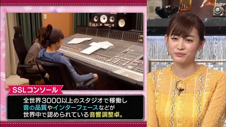 2020年11月29日新井恵理那の画像58枚目