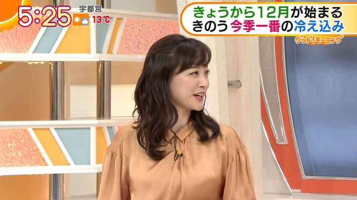 2020年12月01日新井恵理那の画像02枚目