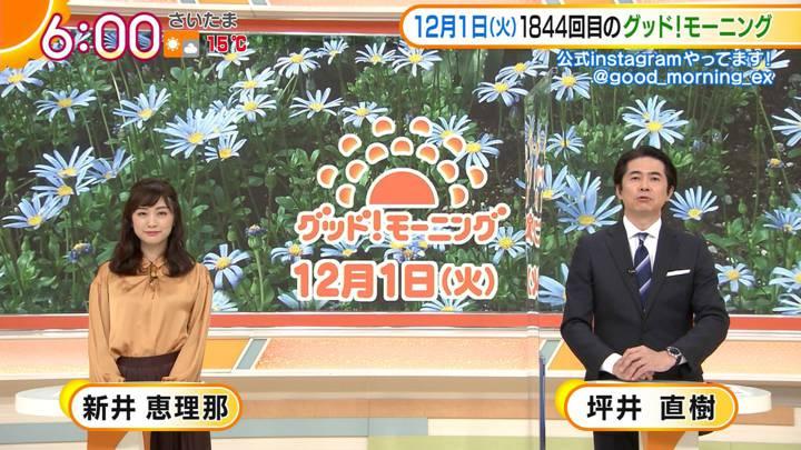 2020年12月01日新井恵理那の画像05枚目