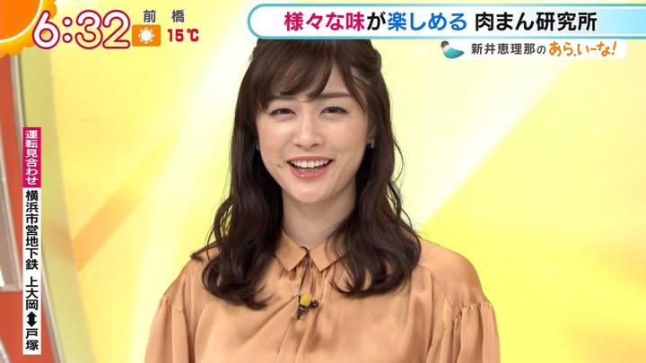 2020年12月01日新井恵理那の画像12枚目
