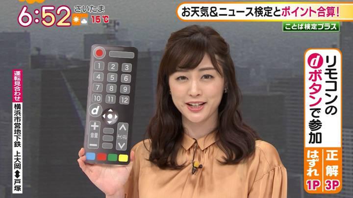 2020年12月01日新井恵理那の画像14枚目