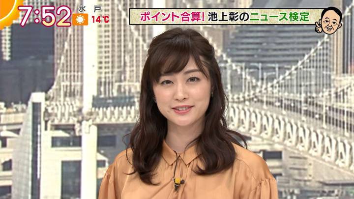 2020年12月01日新井恵理那の画像20枚目