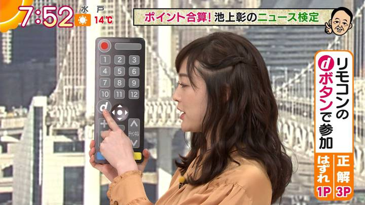 2020年12月01日新井恵理那の画像21枚目