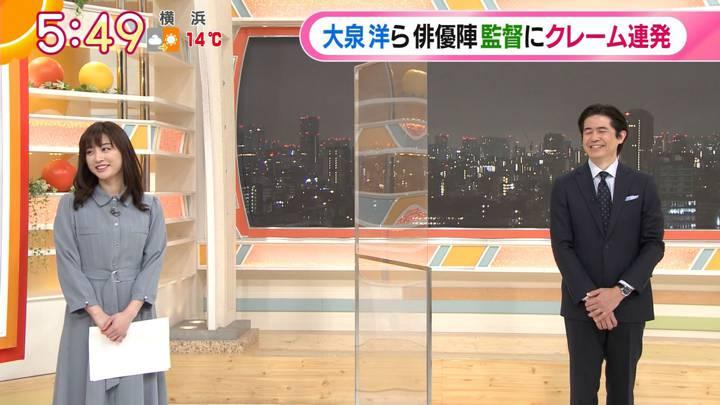 2020年12月03日新井恵理那の画像02枚目