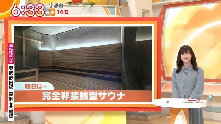 2020年12月03日新井恵理那の画像09枚目