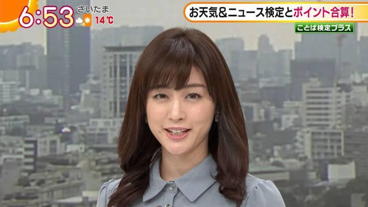 2020年12月03日新井恵理那の画像10枚目