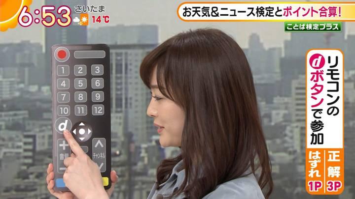 2020年12月03日新井恵理那の画像11枚目