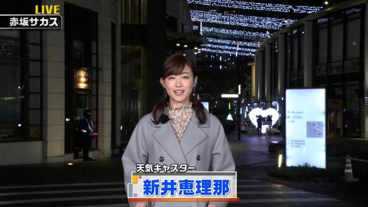 2020年12月05日新井恵理那の画像01枚目