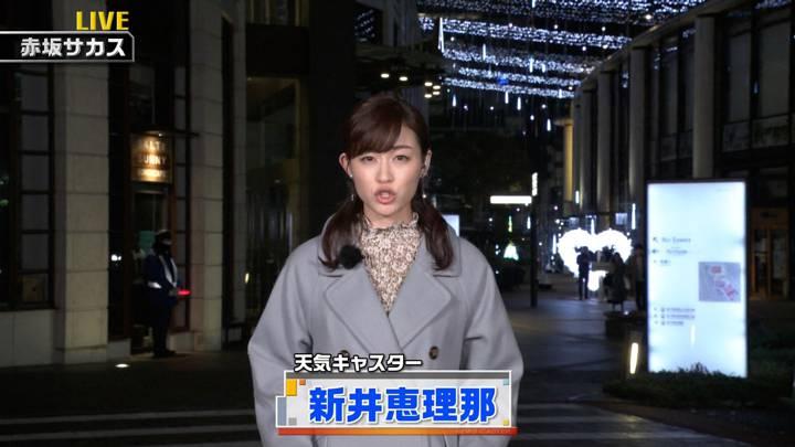 2020年12月05日新井恵理那の画像02枚目