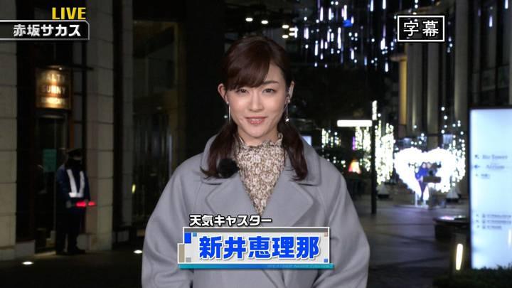 2020年12月05日新井恵理那の画像09枚目
