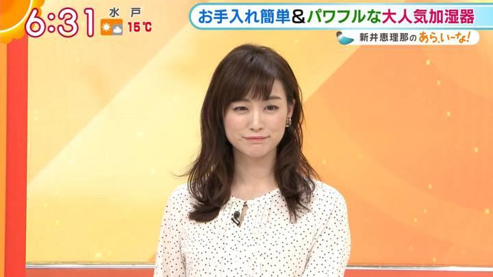 2020年12月07日新井恵理那の画像10枚目