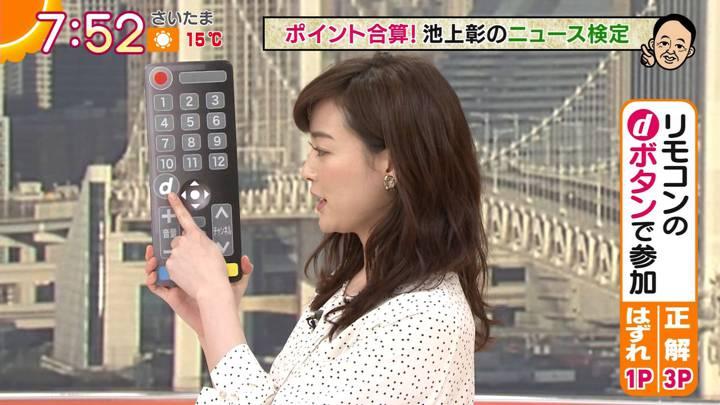 2020年12月07日新井恵理那の画像22枚目