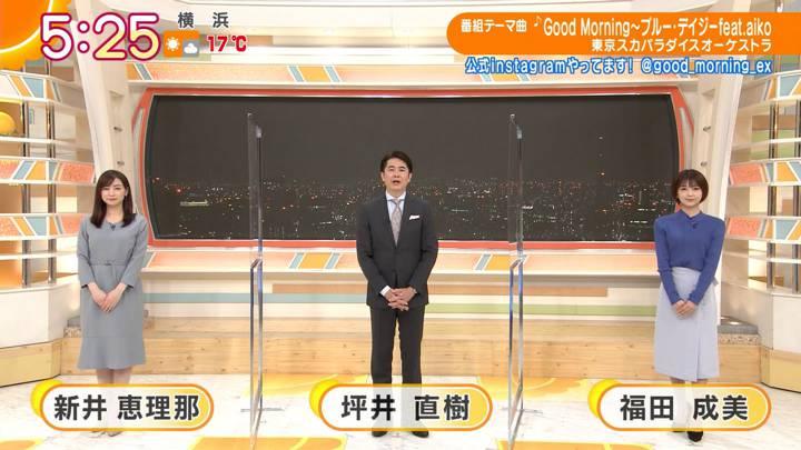 2020年12月08日新井恵理那の画像01枚目