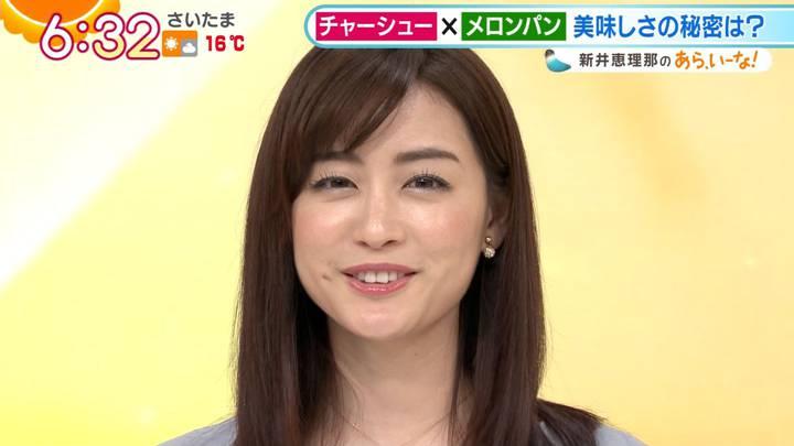 2020年12月08日新井恵理那の画像07枚目