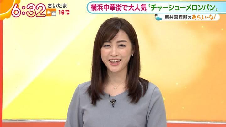 2020年12月08日新井恵理那の画像08枚目