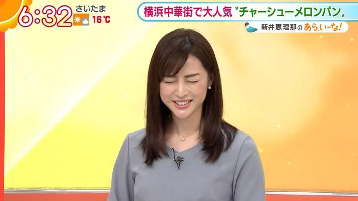 2020年12月08日新井恵理那の画像09枚目