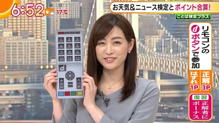 2020年12月08日新井恵理那の画像11枚目